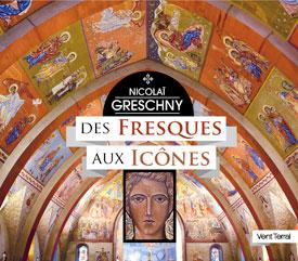 Des Fresques aux Icônes